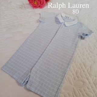 ラルフローレン(Ralph Lauren)のラルフローレン ロンパース カバーオール 80(ロンパース)
