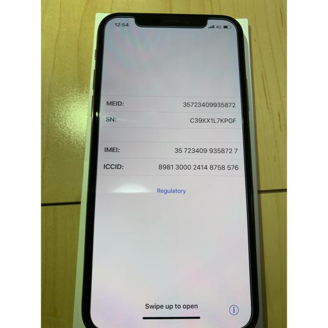iPhone(アイフォーン)の開封済み新simフリー iPhoneXs 64GB ゴールド シムフリー スマホ/家電/カメラのスマートフォン/携帯電話(スマートフォン本体)の商品写真