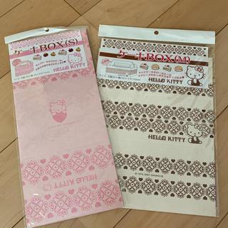 サンリオ(サンリオ)のハローキティ ケーキボックス 2セット売り(ラッピング/包装)