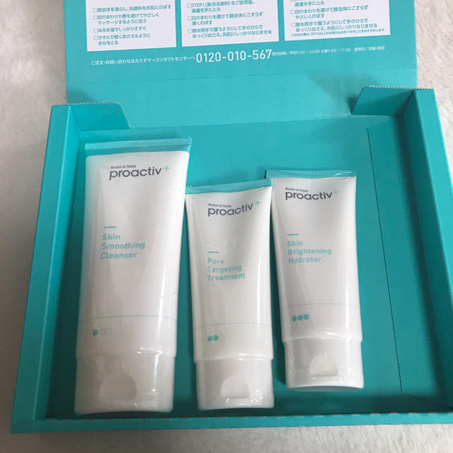 proactiv(プロアクティブ)のプロアクティブプラス コスメ/美容のスキンケア/基礎化粧品(洗顔料)の商品写真