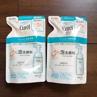 キュレル(Curel)のキュレル 泡洗顔 詰め替え(洗顔料)