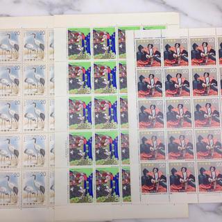 記念切手20円2シート(切手/官製はがき)