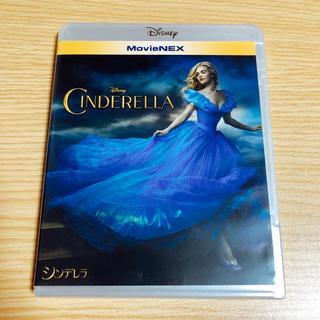 シンデレラ(シンデレラ)のシンデレラ 実写版 DVD(外国映画)