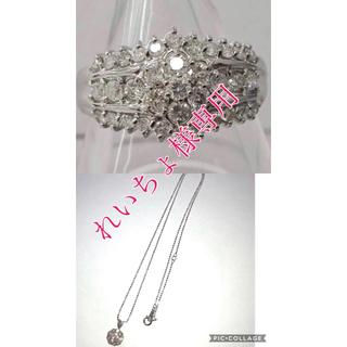 ☆豪華pt900プラチナ ダイヤ1.00ct 指輪ネックレスセットれいちょ様専用(リング(指輪))