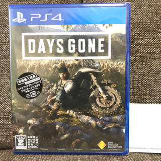 【PS4】Days Gone