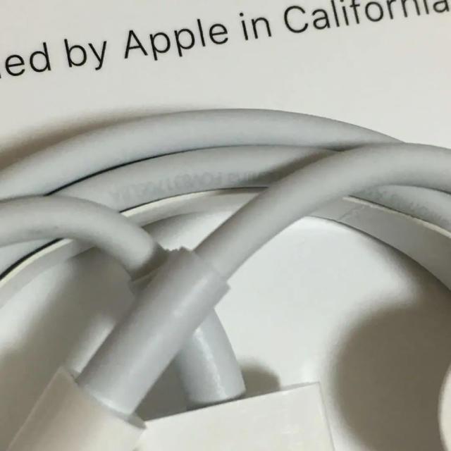 Apple(アップル)のApple 純正 iPhoneライトニングケーブル  純正充電器 スマホ/家電/カメラのスマートフォン/携帯電話(バッテリー/充電器)の商品写真