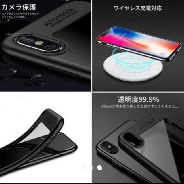 Apple(アップル)のiphonex アイフォン10 ケース カバー TPU PC アイホン ピンク スマホ/家電/カメラのスマホアクセサリー(iPhoneケース)の商品写真