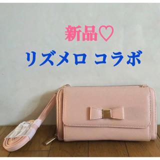 シマムラ(しまむら)の新品♡ レア☆ しまむら リズメロ 大人気 お財布ショルダー お財布ポーチ(ショルダーバッグ)