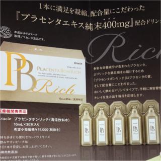 ボンリッチ15本(その他)