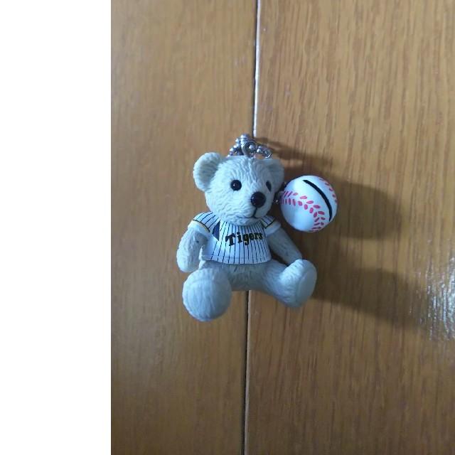 阪神    藤川球児   キーホルダー スポーツ/アウトドアの野球(記念品/関連グッズ)の商品写真