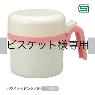 ベルメゾン(ベルメゾン)のオイルポット(調理道具/製菓道具)