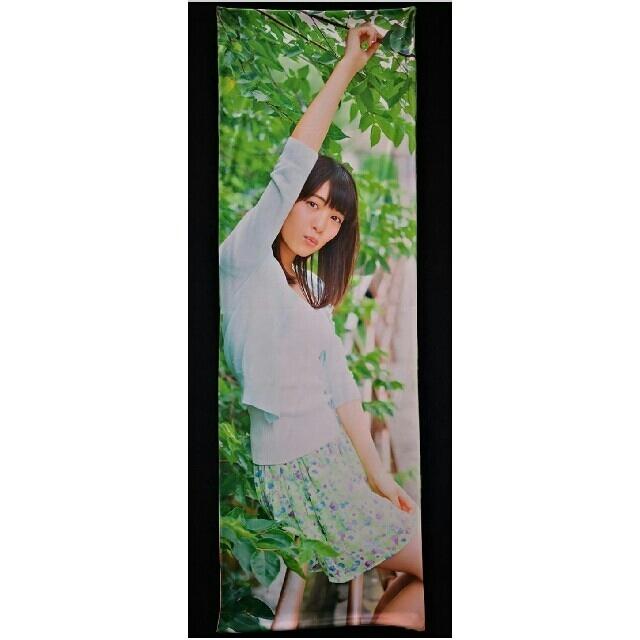 松永有紗 等身大抱き枕カバー エンタメ/ホビーのタレントグッズ(アイドルグッズ)の商品写真
