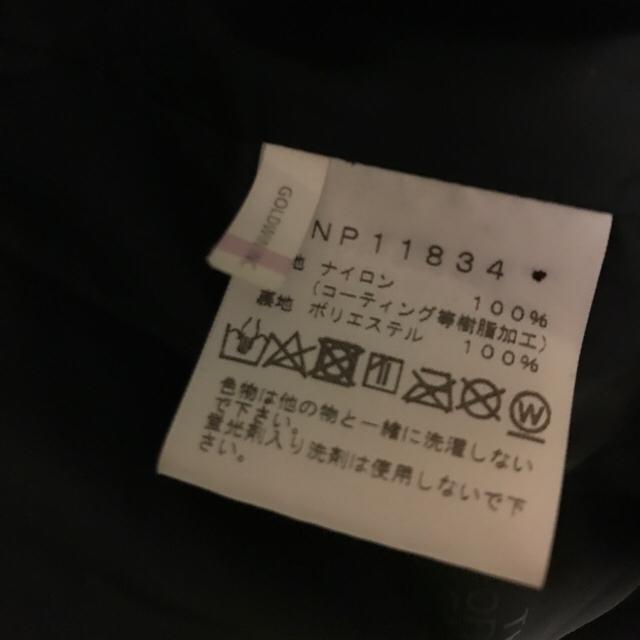 THE NORTH FACE(ザノースフェイス)のTHE NORTH FACE マウンテンライト ジャケット メンズのジャケット/アウター(マウンテンパーカー)の商品写真
