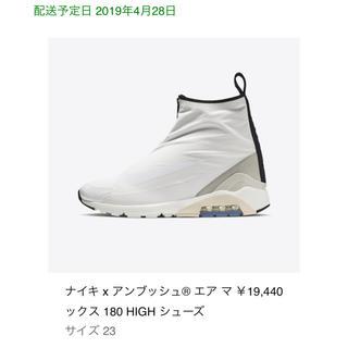 アンブッシュ(AMBUSH)のAmbush x Nike Air Max 180 白(スニーカー)