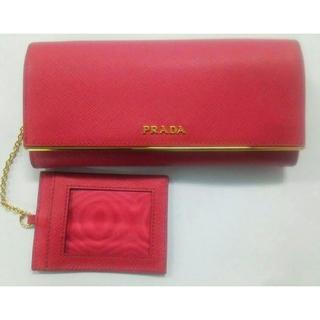 aff0a6e6f071 4ページ目 - プラダ ファッション小物(ゴールド/金色系)の通販 1,000点 ...