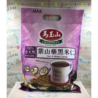 台湾 馬玉山 紫山藥黑米仁(紫山芋&黒米カーネル)(茶)
