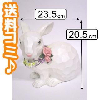 【値下げ】花飾りお座りうさぎの置物 インテリア ガーデニング 園芸【送料込】(置物)