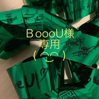 サンダイメジェイソウルブラザーズ(三代目 J Soul Brothers)の三代目J Soul Brothers LIVE TOUR カラーテープ(ミュージシャン)