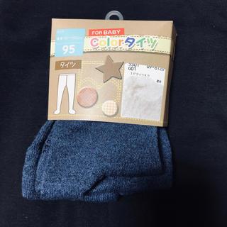 シマムラ(しまむら)の新品未使用 バースデー birthday タイツ 紺 95(靴下/タイツ)