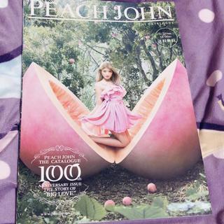 ピーチジョン(PEACH JOHN)の♡PEACH JOHN♡美品♡2017 spring カタログ♡ローラ♡(ファッション)