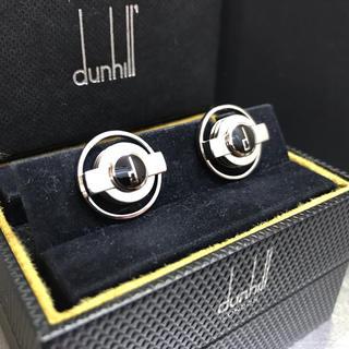 ダンヒル(Dunhill)の新品未使用 ダンヒル 立体 カフス カフリンクス(カフリンクス)