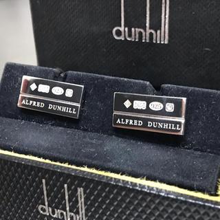 ダンヒル(Dunhill)の極美品 ダンヒル 925 ロゴ カフリンクス カフス(カフリンクス)
