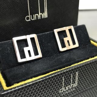 ダンヒル(Dunhill)の新品同様 ダンヒル スクエア くり抜き 925 カフス カフリンクス(カフリンクス)