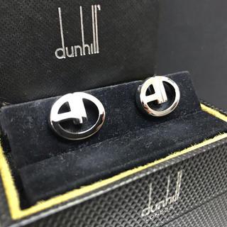 ダンヒル(Dunhill)の新品未使用 ダンヒル AD デザイン カフス カフリンクス(カフリンクス)