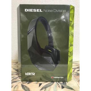 ディーゼル(DIESEL)の激レア 入手困難の正規品 ディーゼル モンスター コラボヘッドフォン(ヘッドフォン/イヤフォン)