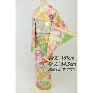 ゆかこ様専用 確認用ページ 花模様刺繍付下げ■オレンジ他多色◆HY2-40(着物)