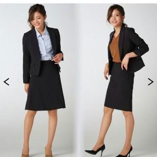 2d08e4750eadb ニッセン - ニッセン スーツ 三点セット ネイビーの通販|ラクマ