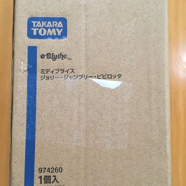 Takara Tomy(タカラトミー)のミディブライス ジョリー・ジャンブリー・ピピロッタ エンタメ/ホビーのフィギュア(その他)の商品写真