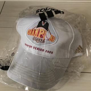 アディダス(adidas)の2009年 ジャイアンツ 日本シリーズ 優勝記念 キャップ 帽子(記念品/関連グッズ)