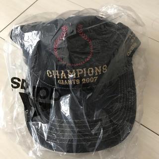 アディダス(adidas)の2007年 ジャイアンツ セリーグ優勝記念 キャップ 帽子(記念品/関連グッズ)