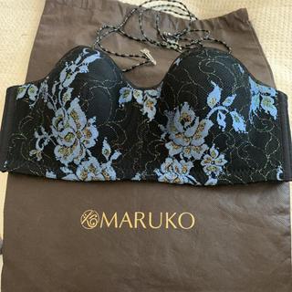 マルコ(MARUKO)のマルコリュミエスブラ 美里様専用(ブラ)
