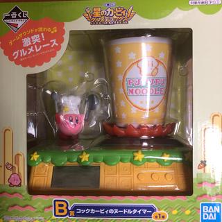 BANDAI - 星のカービィ 一番くじ B賞 ヌードルタイマー
