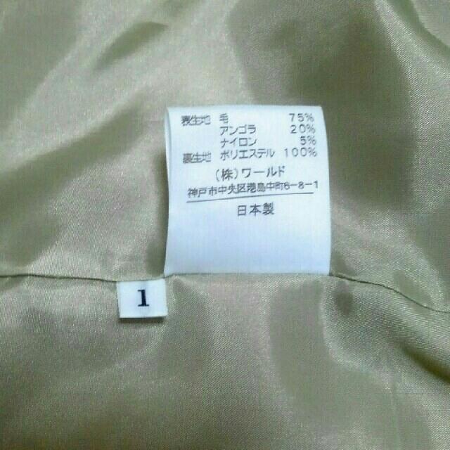 GIO SPORT(ジオスポーツ)のGIO SPORT スーツ ☆新品未使用☆ レディースのフォーマル/ドレス(スーツ)の商品写真