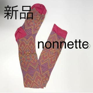 アッシュペーフランス(H.P.FRANCE)の【新品】nonnetteのソックス(ソックス)