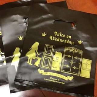 アリス 袋 2枚 ミニ(ショップ袋)
