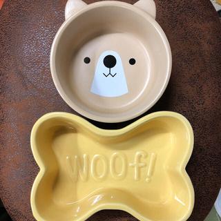ペット  陶器食器⭐️犬   と   骨型   2つセット(犬)