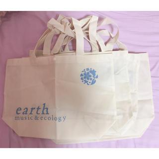 アースミュージックアンドエコロジー(earth music & ecology)のearth music&ecology ショッパー5つ(ショップ袋)