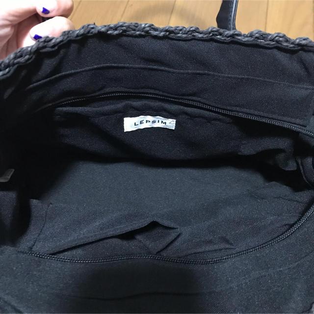 LEPSIM(レプシィム)のレプシムペーパートートバック レディースのバッグ(かごバッグ/ストローバッグ)の商品写真