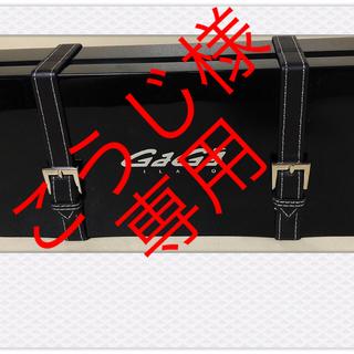 ガガミラノ(GaGa MILANO)のGaGa MILANOガガミラノ 腕時計箱 ボックス(その他)