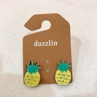 ダズリン(dazzlin)のdazzlin【新品】パイナップルピアス(ピアス)