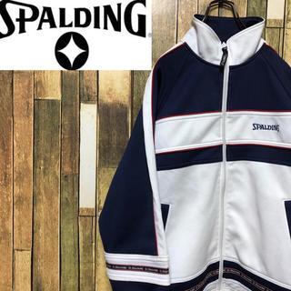 SPALDING - 【レア】スポルディング☆刺繍ロゴ入りサイドデザインジャージジャケット  90s