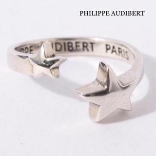 フィリップオーディベール(Philippe Audibert)の美品⭐️PHILIPPE AUDIBERT/フィリップ オーディベール リング(リング(指輪))