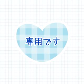 イーハイフンワールドギャラリー(E hyphen world gallery)のnaoparu様専用☆(ニット/セーター)