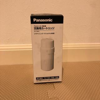 パナソニック(Panasonic)のアルカリイオン整水器 交換用カートリッジ TK7105C1(浄水機)