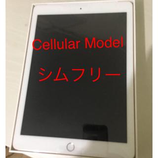 アップル(Apple)のiPad第6代128G金■WiFi+Cellular■SIMロック解除済・判定〇(タブレット)