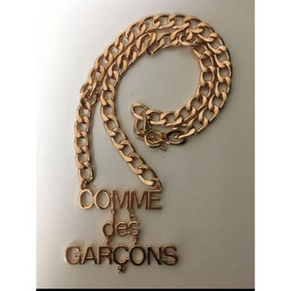 コムデギャルソン(COMME des GARCONS)のコムデギャルソン ネックレス(ネックレス)